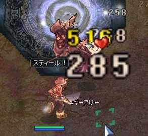 SS20120917_002.jpg