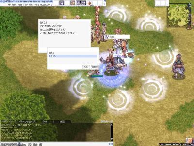SS20121010_003.jpg