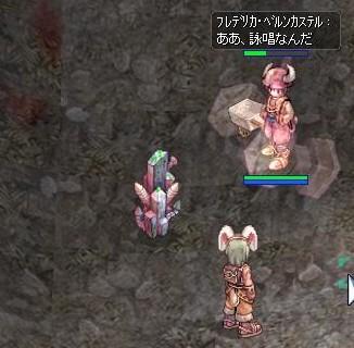 SS20121010_004.jpg