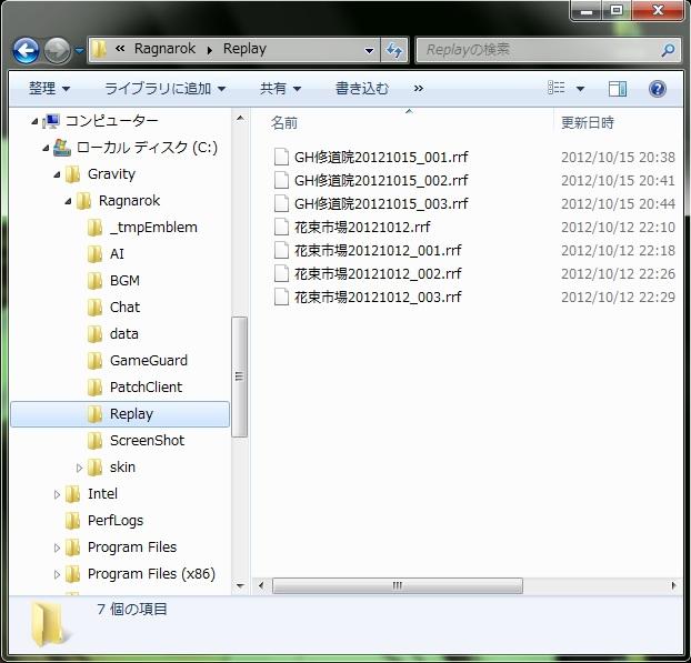 SS20121017_004.jpg