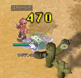 SS20121020_001.jpg