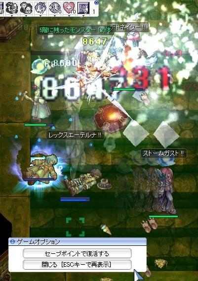 SS20121020_005.jpg