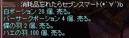SS20121021_001.jpg
