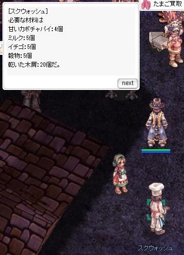 SS20121025_002.jpg