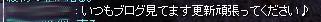 SS20121027_001.jpg