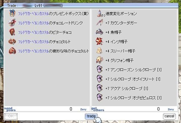 SS20121030_001.jpg