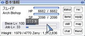 SS20121108_003.jpg