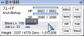 SS20121108_004.jpg