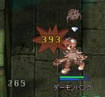 SS20121115_002.jpg