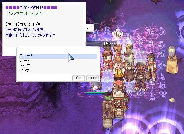 SS20121121_003.jpg
