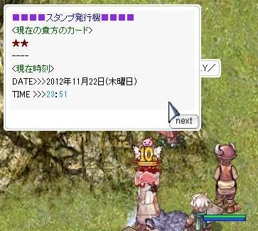 SS20121125_001.jpg