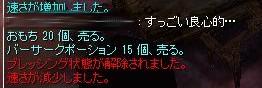 SS20121129_001.jpg