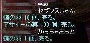 SS20121129_002.jpg