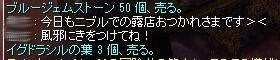 SS20121129_003.jpg