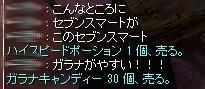 SS20121201_001.jpg