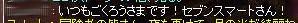 SS20121201_002.jpg