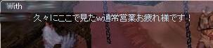 SS20121202_001.jpg