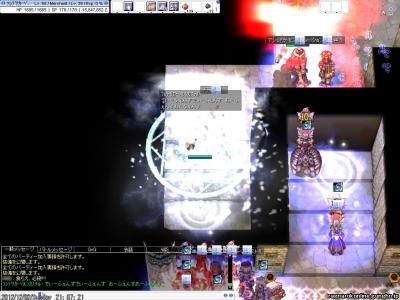 SS20121202_023.jpg