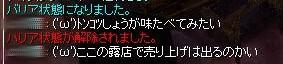 SS20121204_002.jpg