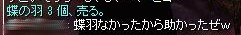 SS20121204_003.jpg