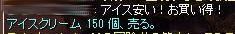 SS20121204_004.jpg