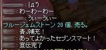 SS20121205_002.jpg