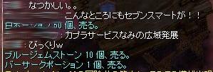 SS20121214_001.jpg