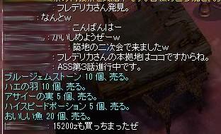 SS20121214_002.jpg
