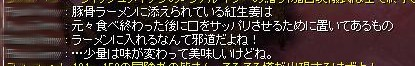 SS20121214_003.jpg