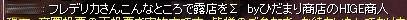 SS20121217_001.jpg
