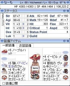 SS20121217_002.jpg