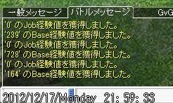 SS20121217_006.jpg