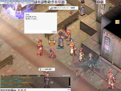 SS20121218_003.jpg