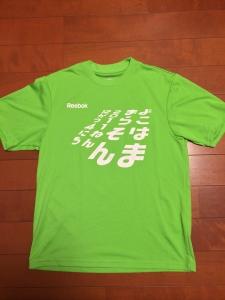 20141020_Tシャツ4