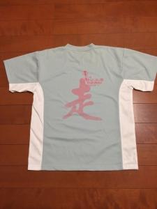 20141020_Tシャツ6
