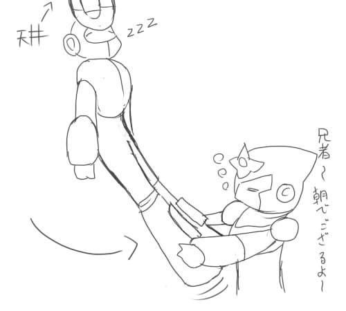 http://blog-imgs-45.fc2.com/n/u/r/nurunuko/neoki.jpg