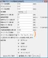 単独音パラメータ推定(オーバーラップを追加)