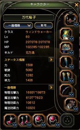 DN 2012-12-03 20-43-57 Mon