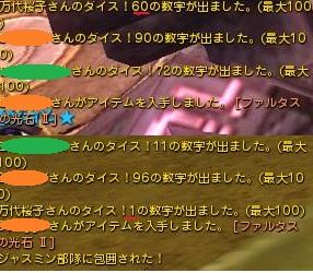 DN 2012-12-10 20-52-40 Mon