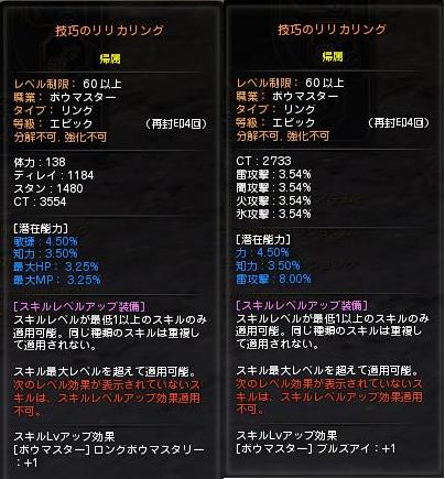 DN 2012-12-16 16-02-33 Sun