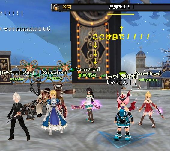 2012-2-1 3_46_46