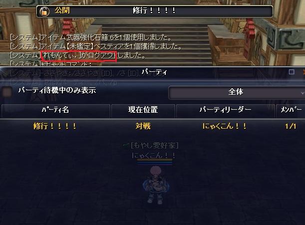 2012-2-2 3_52_3