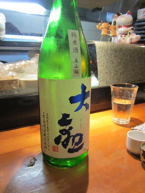 茨木大観・蜻蛉 (600x800)