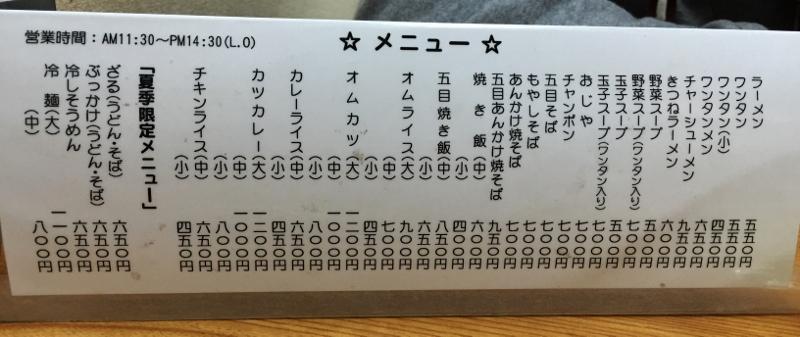 011 (800x337)