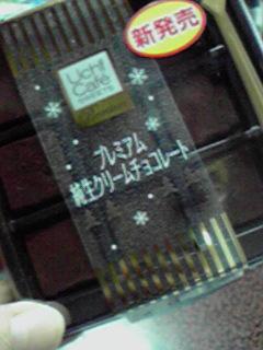 1129cyoko.jpg