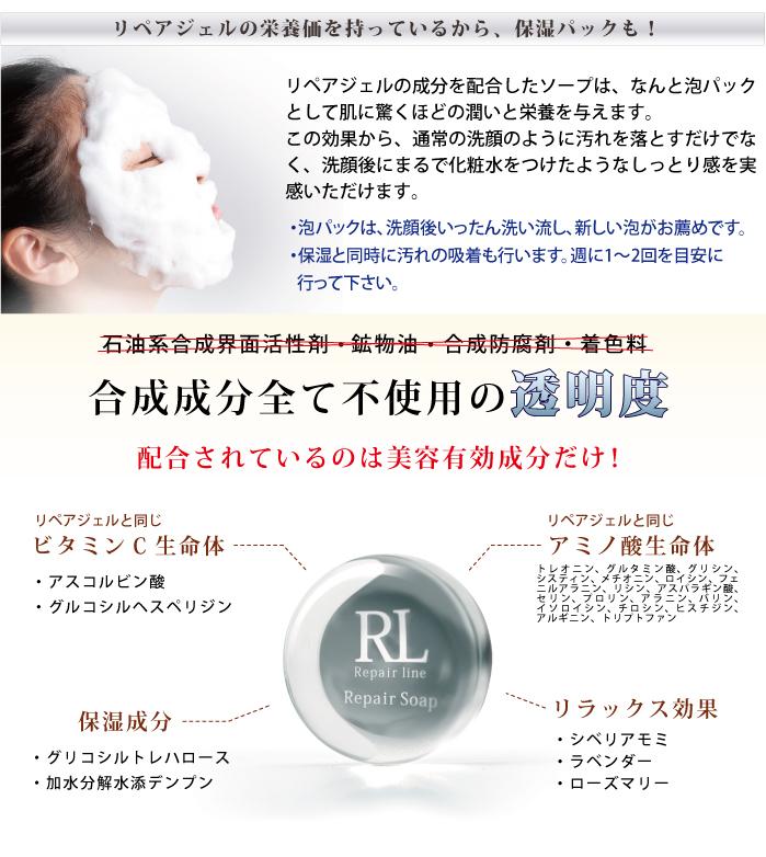 soap_toumeipack.jpg