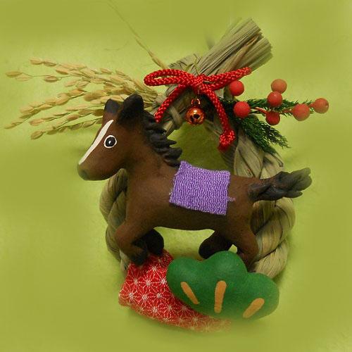 ミニお飾りお馬さん のコピー 2