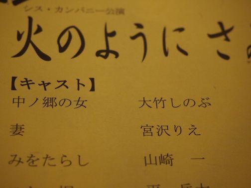 hinoyouni1.jpg