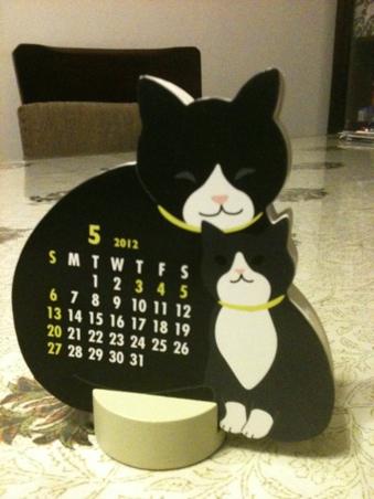 カレンダー 2