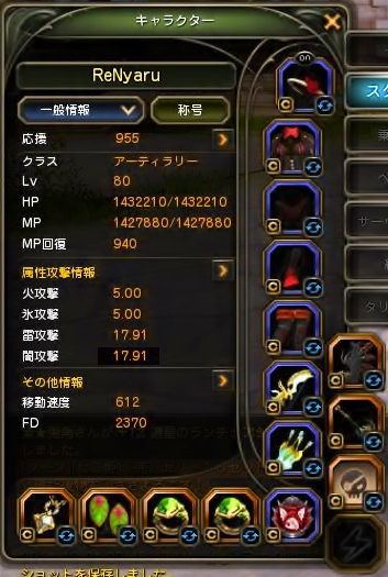 DN 2014-12-01 20-48-54 Mon